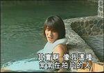 仔温泉 (8).jpg